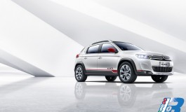 Concept SUV di Citroën la C-XR
