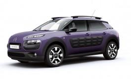 Citroën C4 Cactus Ciesse Piumini: Unconventional Style