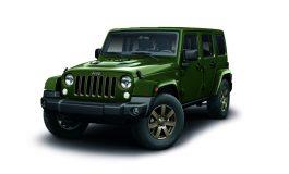Arriva la nuova Jeep® Wrangler 75th Anniversary