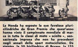 Campionato del Mondo 1966 - il dominio della Honda