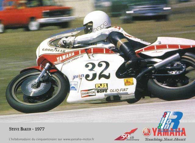 Steve Baker, il primo campione del mondo statunitense
