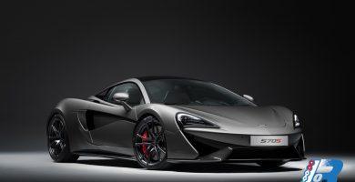 """La nuova McLaren 570S ispirata dai modelli di successo del mondo delle corse, equipaggiata con il """"Track Pack"""""""