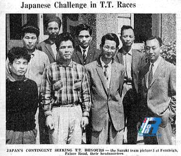 Il 13 giugno 1960, Suzuki debutta nel Motomondiale al Tourist Trophy